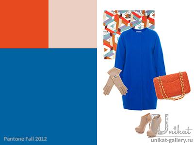 Сочетание Олимпийского синего с Мандариновым танго и Дымчатым розовым