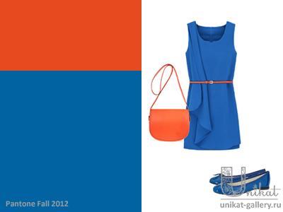 Сочетание Олимпийского синего с Мандариновым танго