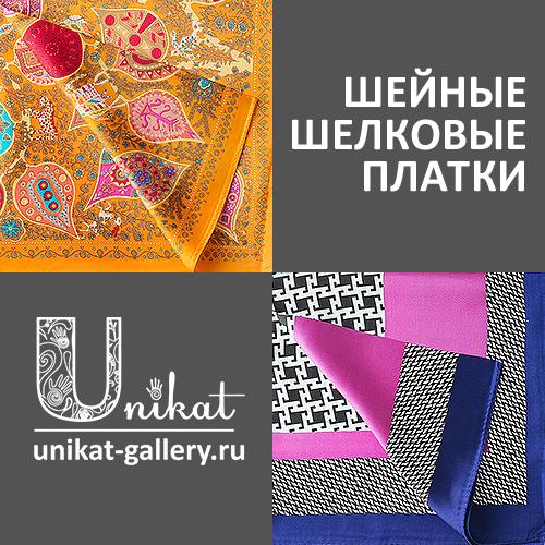 как носить и завязывать шейные платки - статья в блоге Unikat