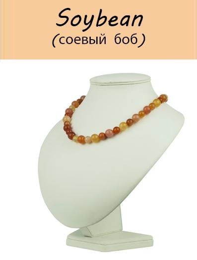 Бусы для ансамбля в цвете Soybean (соевый боб)