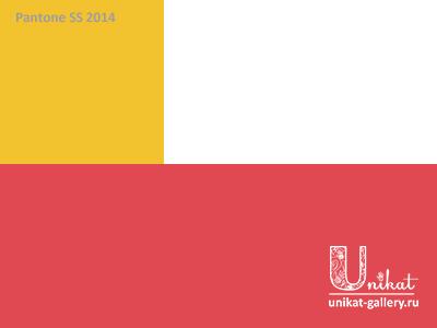 цветовое сочетание красного Cayenne и желтого Freesia