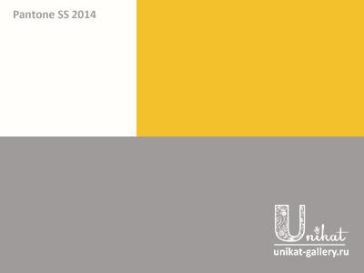 цветовое сочетание серый- желтый-белый