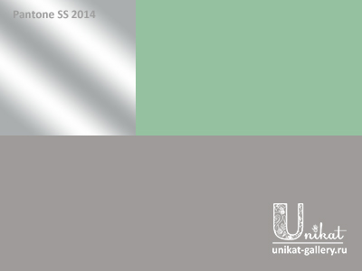 цветовое сочетание серый-металлик-светло-изумрудный