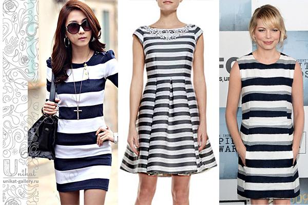 платья в широкую полоску фото