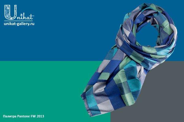 Основной цвет - синий